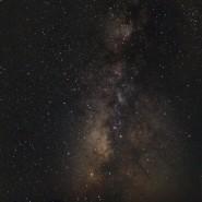 Sagittarius Region taken by David Ault of Georgetown